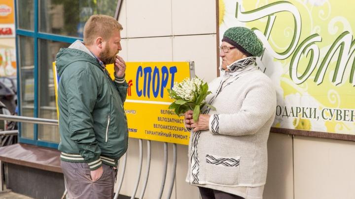 «Нашли что запрещать!»: ярославцы требуют вернуть продавцов цветами к 8 Марта