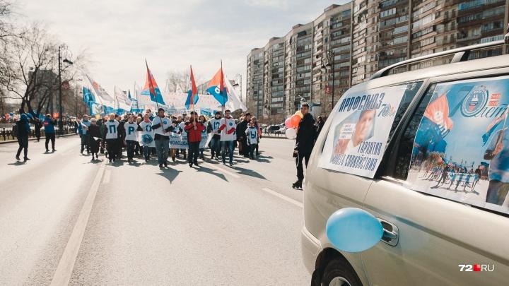 Едем в объезд: публикуем график и карту перекрытия дорог в Тюмени на 1 Мая