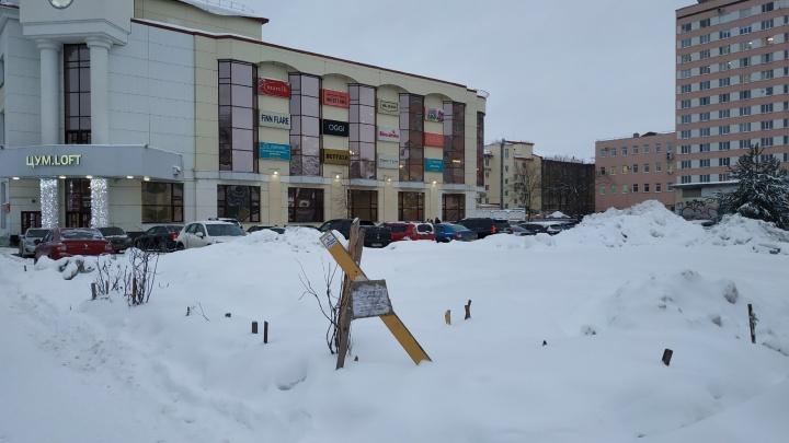 «Это частная инициатива»: в Архангельске хозяин снесённой часовни планирует построить новый храм