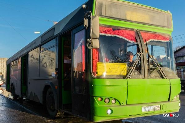 Пермяки не дождались автобуса в заявленное в расписании время