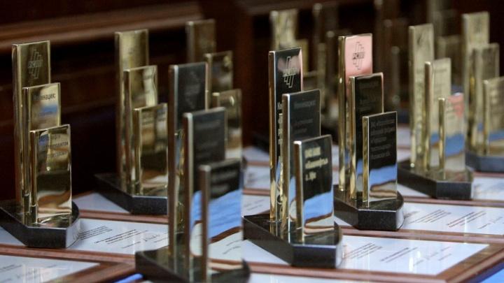 Кадровую политику ММК отметили всероссийской наградой