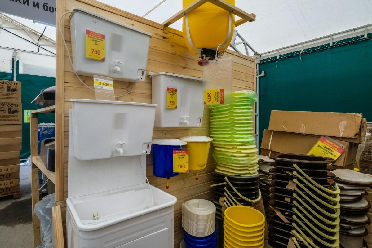 Пластиковые умывальники в «Леруа Мерлен»