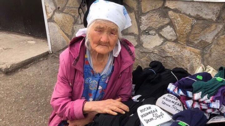 «Вы нелюди, чтоб у вас руки отсохли»: в Башкирии неизвестные обманули пенсионерку