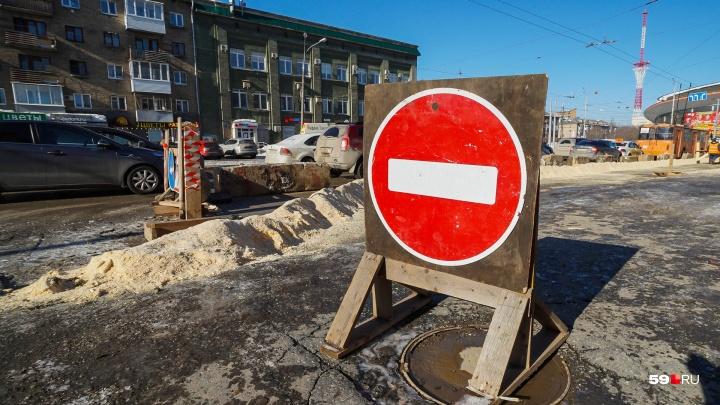 В рамках нацпроекта в Прикамье на 2020 год запланировали ремонт 35 дорог