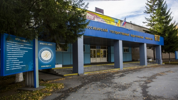 Студентка НГПУ, обвинившая преподавателя в изнасиловании, ушла в академический отпуск