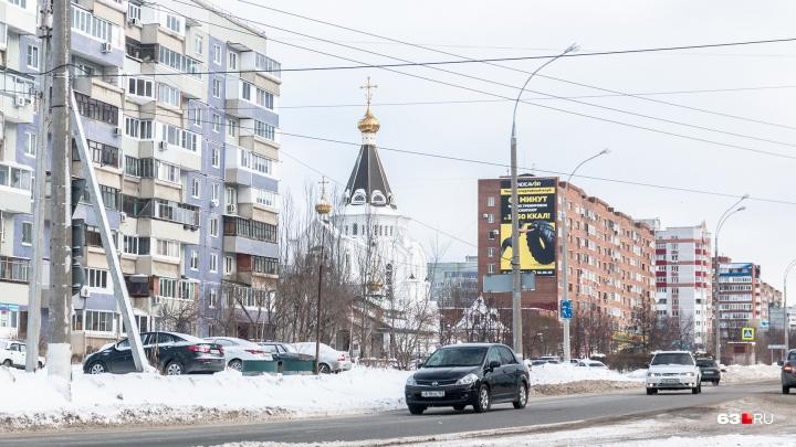 Полицейские нашли пропавшую в Тольятти 15-летнюю девочку