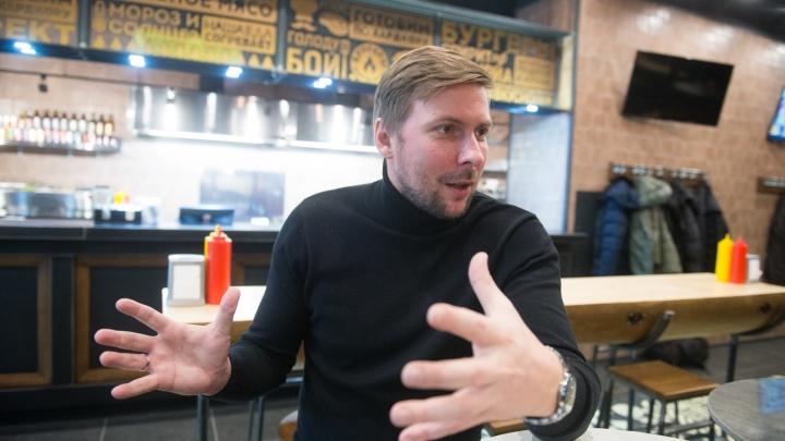 Новосибирский ресторатор: «В Екатеринбурге мало заведений, куда хочется возвращаться»