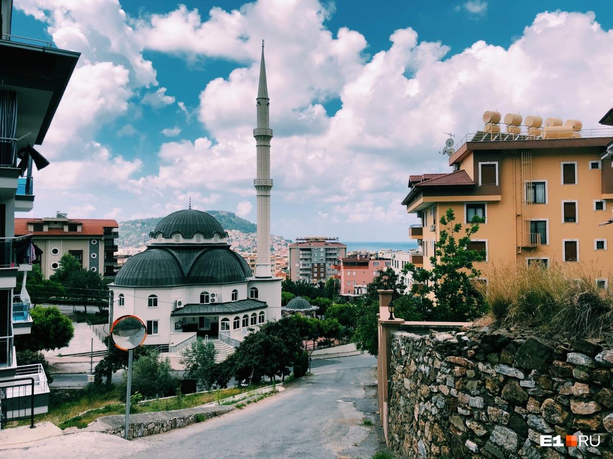 Улицы Аланьи