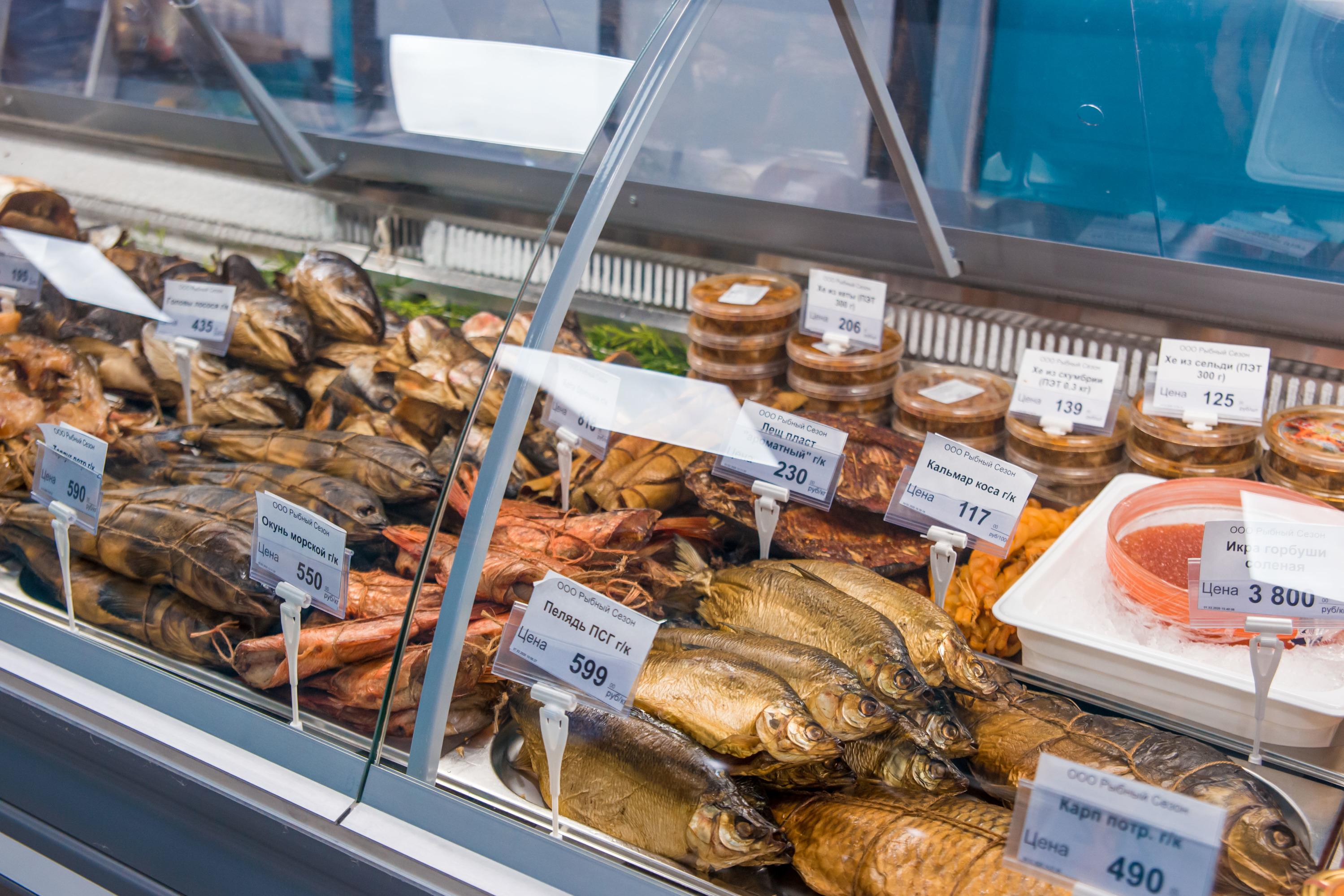 Рыбный Магазин Рядом Со Мной