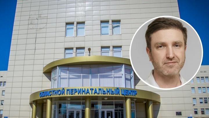 В Ростове назначили нового главврача перинатального центра