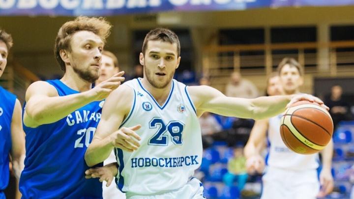 Бились до конца: новосибирские баскетболисты проиграли клубу«Самара»
