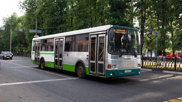 Из-за ремонта Октябрьской площади в Ярославле изменится движение семи маршрутов