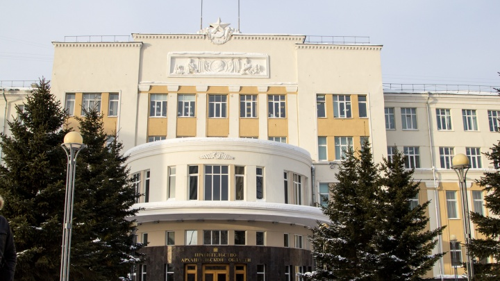 Концерты и Арктика: правительство Поморья потратит 275 миллионов рублей на ремонт конференц-зала