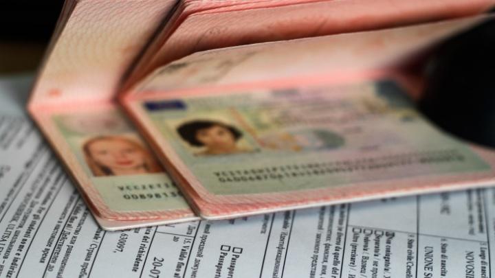 Как получить визы в разные страны в Перми самостоятельно: какие документы нужны, куда обращаться