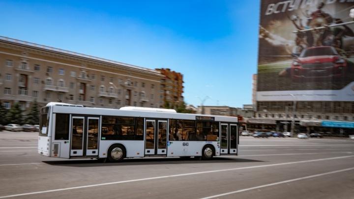 Изменение правил: кто может бесплатно ездить в общественном транспорте Ростова