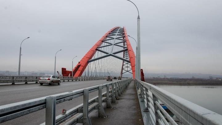 Общественники предложили построить к Бугринскому мосту новый съезд