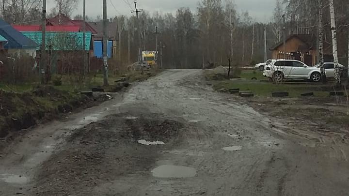 Новосибирцы выиграли конкурс на ремонт разбитой улицы. Мэрия отказалась её чинить
