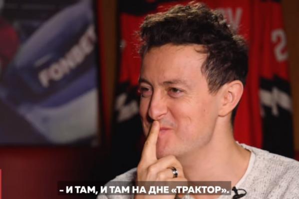 Челябинца Ярушина очень повеселила шутка про «Трактор», который на дне речки в деревне и таблицы КХЛ