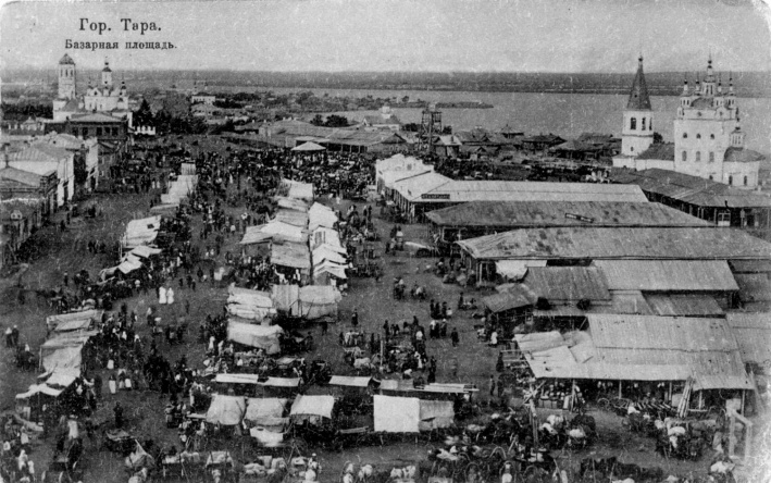 Базарная площадь, город Тара. 1913 год
