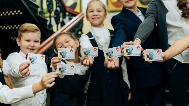 Что такое школьная карта и какие преимущества она даст волгоградским школьникам