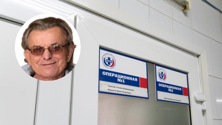 В Омске умер врач, который первым в России оперировал подростка с патологией тазобедренных суставов
