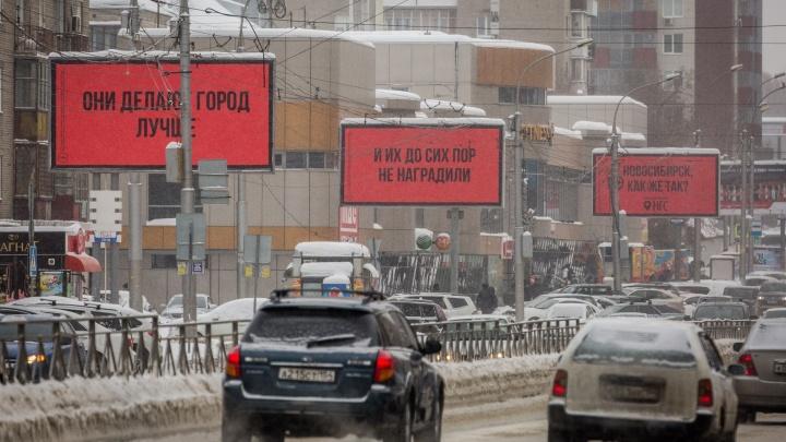 В Новосибирске назвали ТОП-10 лучших агентств недвижимости