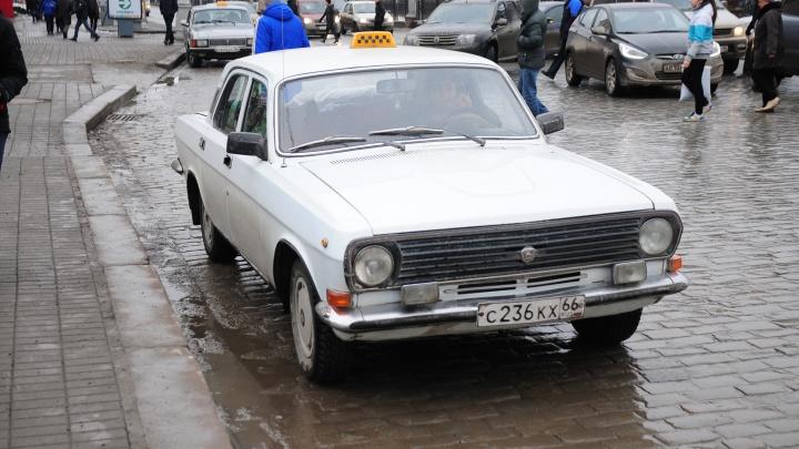 Обидел водитель? Звоните! В Екатеринбурге запустили горячую линию, куда можно жаловаться на такси