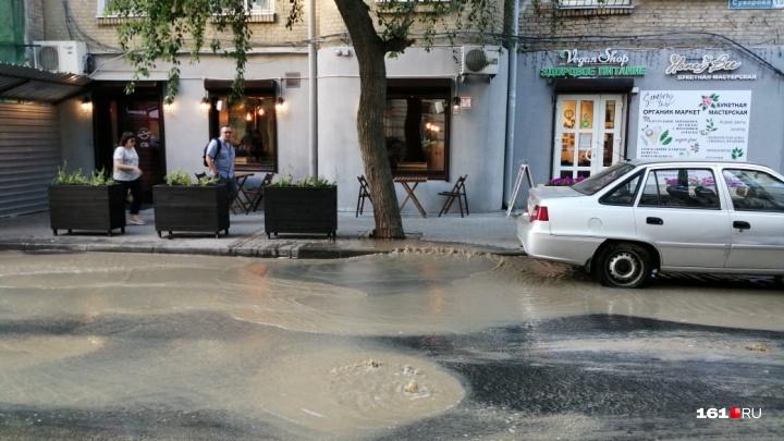 Бьёт ключом: в центре Ростова прорвало водопровод
