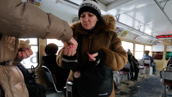 Мэрия Екатеринбурга передумала повышать стоимость проезда в городском транспорте до 32 рублей