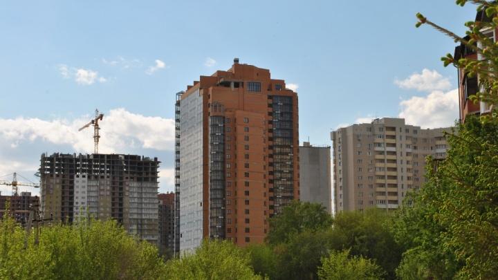 Дом в кредит: обзор квартир в ипотеку