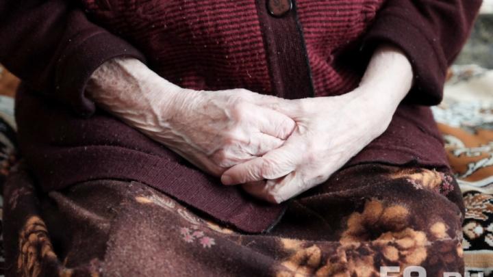 «Здесь небезопасно»: в Перми возбудили уголовное дело на владелицу частного приюта для пенсионеров