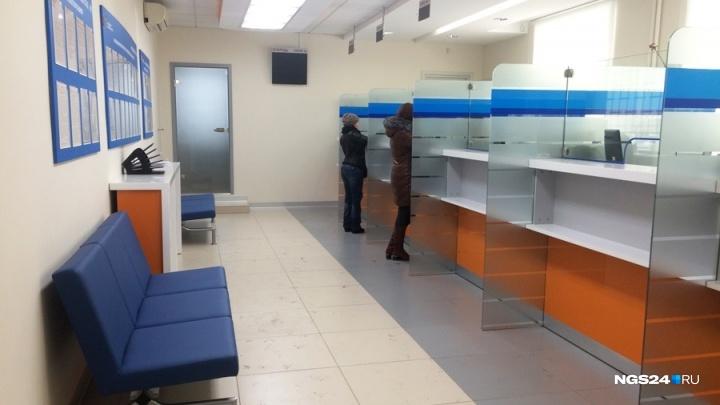 Получаем ИНН в Красноярске: места, сроки, стоимость