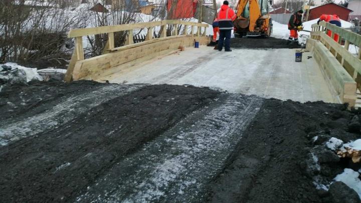 В Архангельске после ремонта открыли мост через Долгую Щель