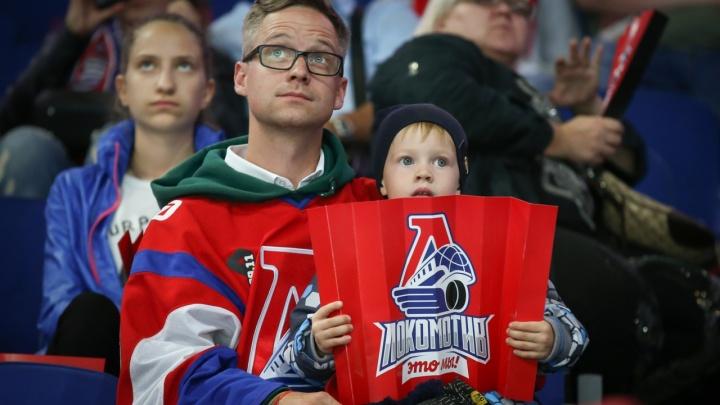 Обидное поражение: «Локомотив» проиграл «Адмиралу» в родных стенах