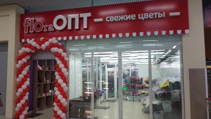 «FLOraОПТ» открыла новый магазин на Троллейном