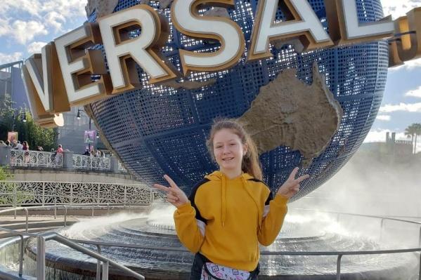 Софья провела в США три месяца