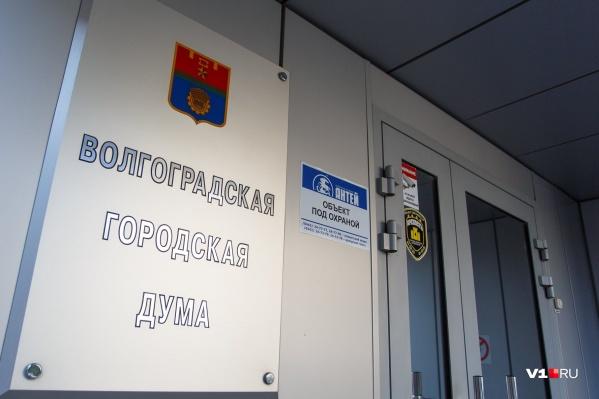Волгоградские депутаты решили избавиться от более трёх сотен городских зданий и участков