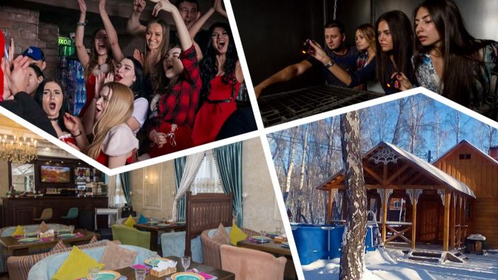 Как закончится этот год у сотрудников новосибирских компаний и где они отпразднуют корпоративы