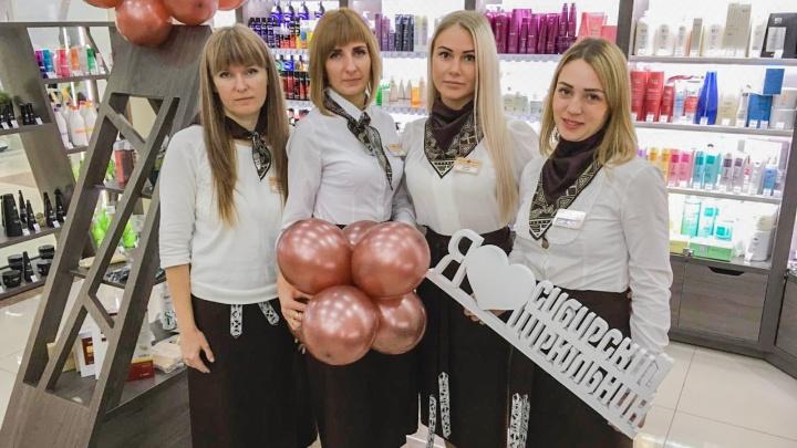 Известная компания индустрии красоты раздает бьюти-наборы