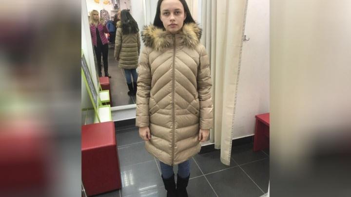 В Башкирии разыскивают 14-летнюю Дарью Андрееву