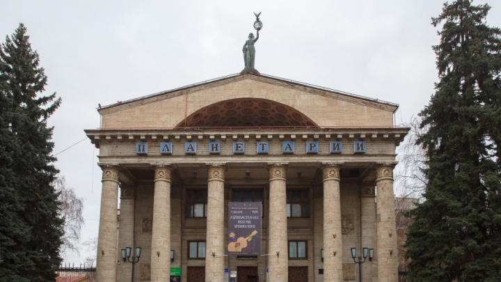 В Волгограде в 2022 году обещают реконструировать планетарий