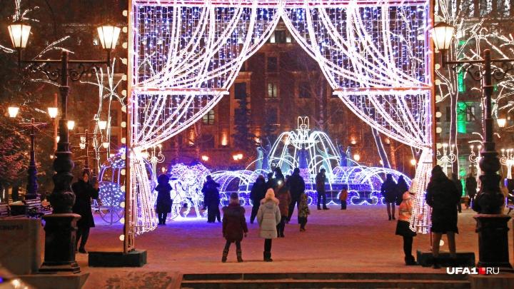 Синоптики рассказали, какую погоду ждать на Новый год в Башкирии