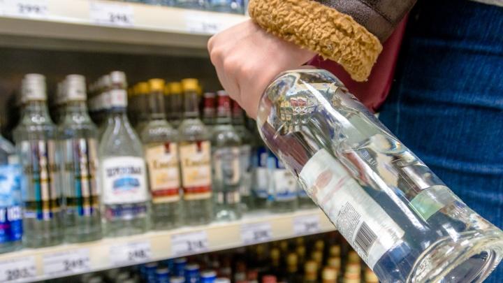 В Самарской области хотят снова ужесточить антиалкогольный закон