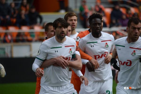 «Урал» и «Локомотив» во второй раз встречаются в финале Кубка России