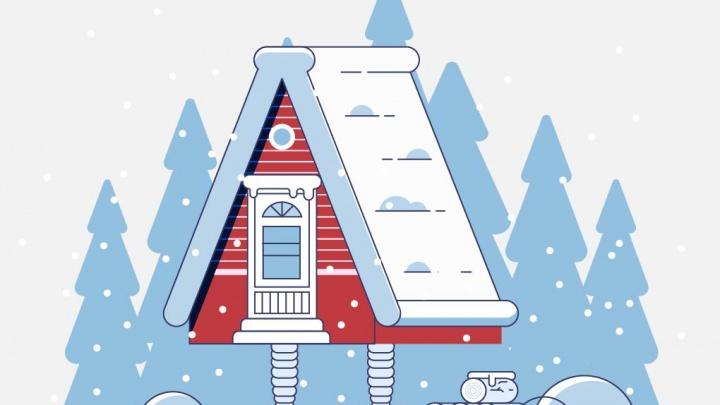 Жили-были: какой недвижимостью владеют герои новогодних сказок (тест)