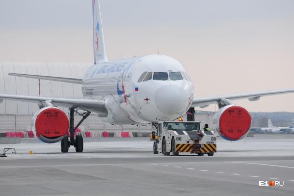 После этого заявления «Уральские авиалинии»рассматривают возможность изменения маршрутов рейсов