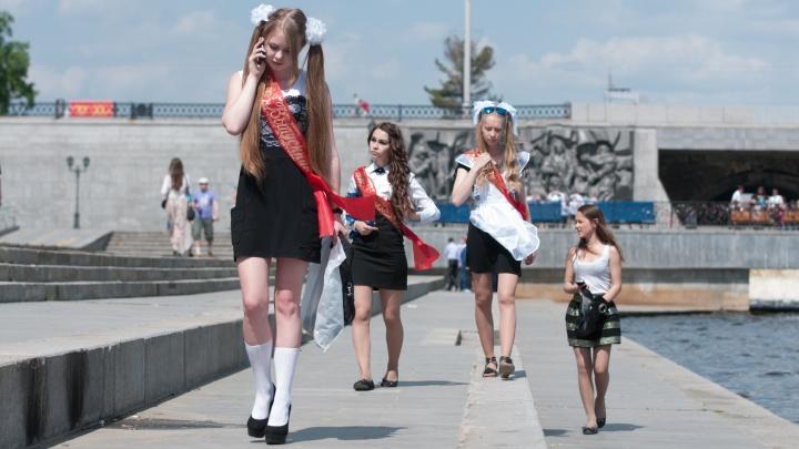 День белых бантиков: последние звонки в Екатеринбурге пройдут 23 мая