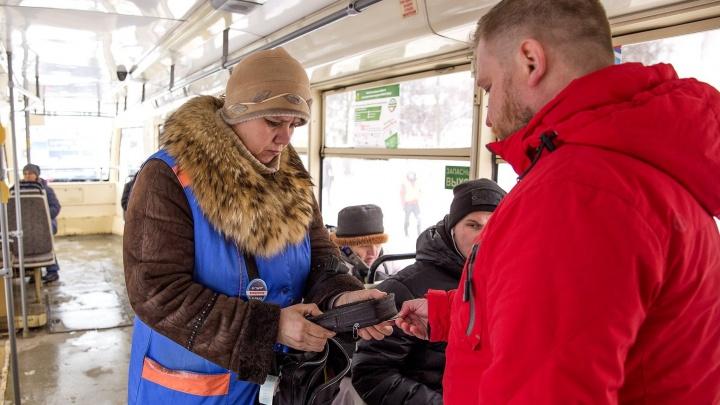 В Ярославской области власти заплатили за то, чтобы снизить проезд в общественном транспорте