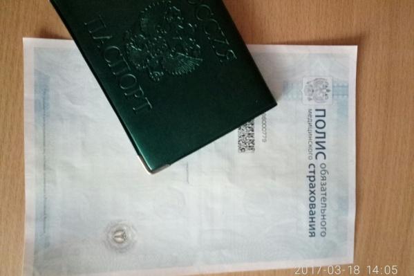 На бесплатное обследование сотрудники центра просят захватить полис и паспорт