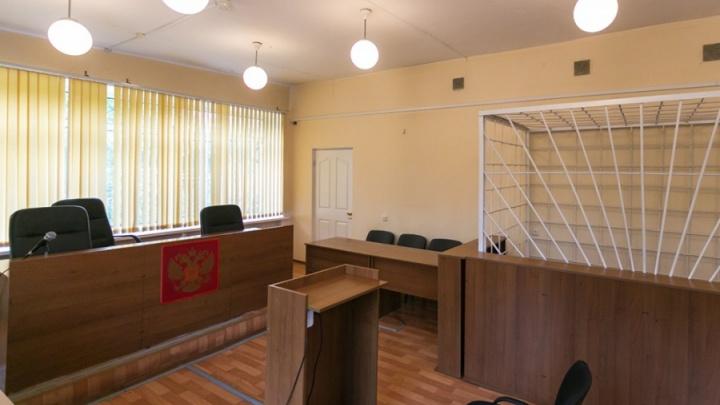 В Новосибирске откроют новый военный суд